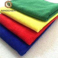 China Supplier china factory supply microfiber house/kitchen/car cleaning cloth