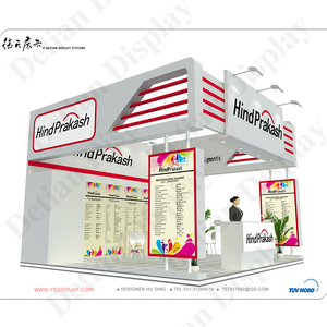Trade show exhibition design service exhibition booth stand display