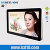 custom wifi 32 inch tft android wall mounted lcd android internet tv media player with Internet Update information