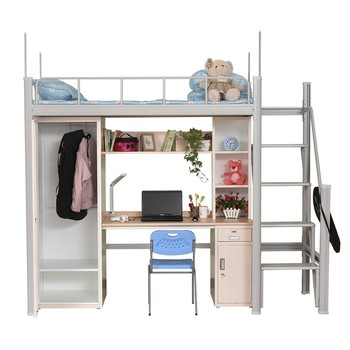 New Design School Apartment Cheap Steel Adult Metal Loft Bed With Desk -  Buy Cheap Adult Loft Bed,Loft Bed With Desk,Metal Loft Bed Product on ...
