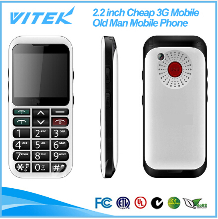 1.77 2.4 Inch Very Low Price And High Quality Worlds Smallest ...