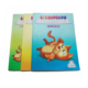 2017 New Design High Quality Softcover Book Help Children Learning Words and Practicing Writing with OEM Service