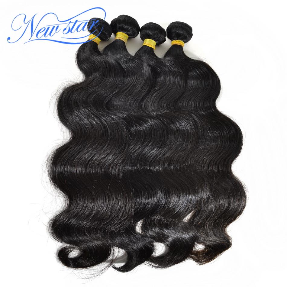4pcs/Lot New Star Wholesale Brazilian Hair Body Wave Bundles Grade 7A Virgin Hair фото