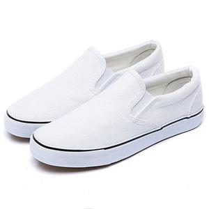 Unisex Slip On Blank Black White Sneakers Canvas Shoes Men