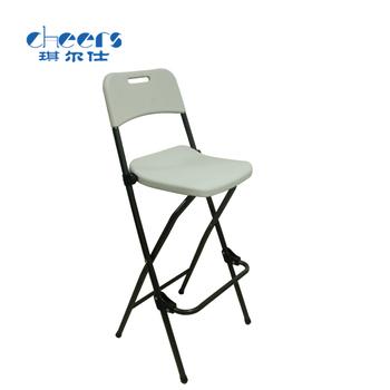 Bar Furniture Cheap Plastic Portable High Chair Folding Bar Stool Chairs  Bar Stool Chair