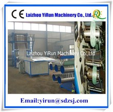 High Speed Plastic Film Rope Blowing Machinery