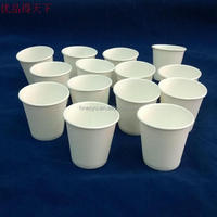 Turkey coffee paper cup 7oz paper cups/coffe cup in paper