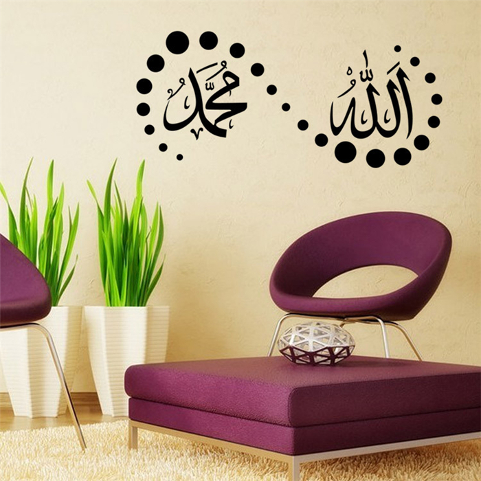 sticker wallpaper home decor - photo #20