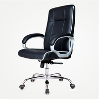 Adjustable high back black leather office chair