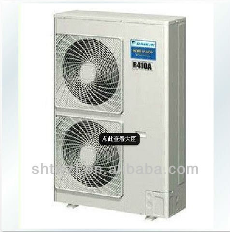 Daikin Central Air Conditioner Outdoor Unit Rmxs112ey1c Conditioning Darkin Product On Alibaba
