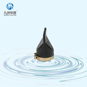 HuaYuan clamp type Hydraulic Power and Rubber Material rubber sewage disposal duckbill check valve