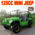 Parent 125cc Mini Willys Jeep for sale
