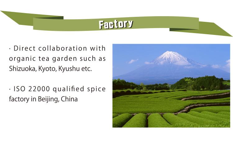 Japanischen Sake 07001