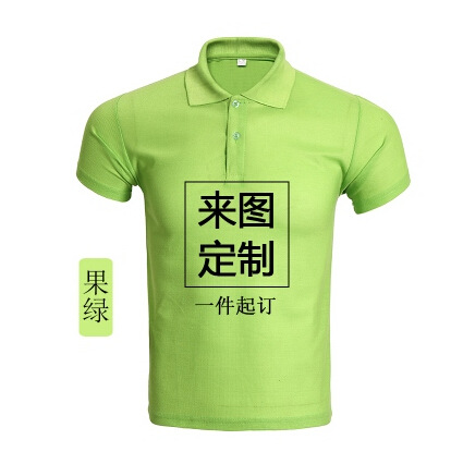 2020 Men polyester wholesale blank plain white election campaign polo shirt