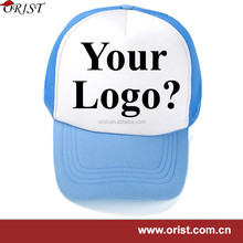 New Style Custom Sublimation Printed Foam Mesh Cap, OEM Blank Flat Bill Trucker Hats