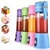 electric journey fruit juice squeezer for kids