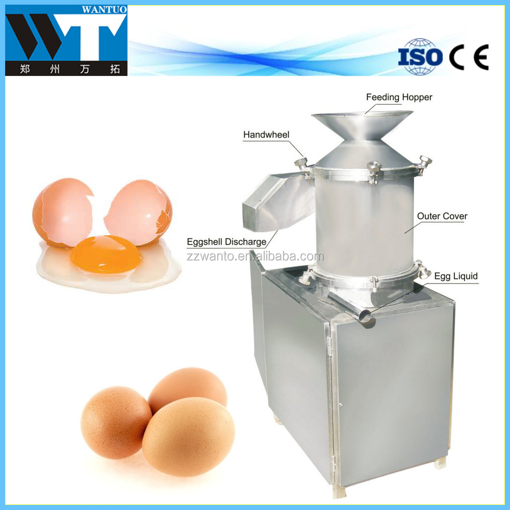 Liquid egg breaking production line / liquid egg process plant