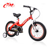 Hot sale children bicycle model /14 inch wheel bicycle /baby bicycle for 3 year old