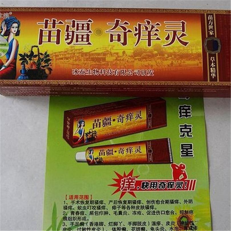 Best Otc Medication For Genital Herpes Herpes Free Me