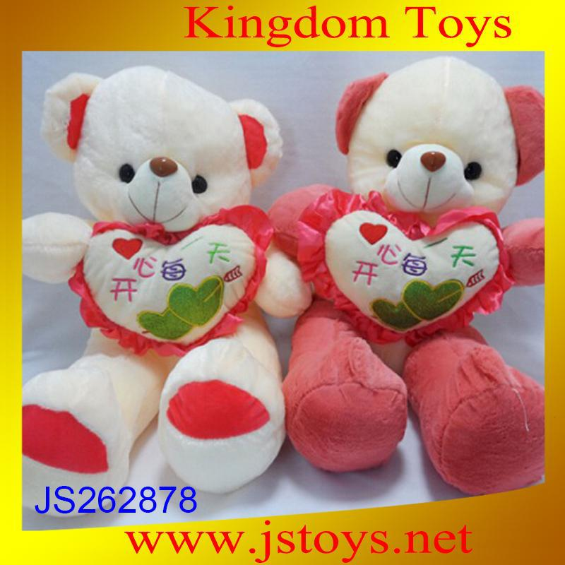 2014 new type plush russian toy on sale