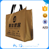 New Arrival Recycled Non-woven Shopping Bag