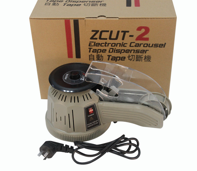ZCUT-2 Automatic Electrical Round Tape Dispenser Packaging Machine