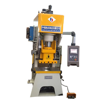 Y14-63T cnc hydraulic punching press for stamping gang nail truss plates