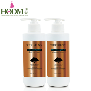 HOT Sale Professional Salon Use Hair Styling Argan Oil Curl Cream For Wigs, Curly Hair Care product