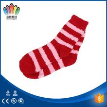 Reasonable & acceptable price factory supply wholesale custom socks
