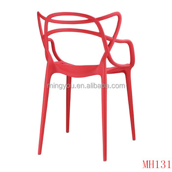 Chinese Commercial Furniture Plastic Replica Emeco Beach Chair