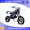 adult mini 110cc us $50 gas dirt bike