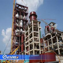 200000tons annually cement production line, cement plant for sale
