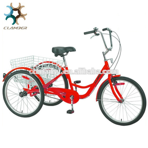 24 inch single speed pedal disabled tricycle/shopping tricycle
