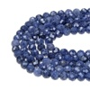 Natural Sapphire Faceted Round Strand Gemstone Blue Beads