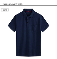 Size 8XL 7XL 6XL 5XL 2019 New Summer Business Polo Shirt Men Breathable Short Sleeve Polo Top Quality Male Polo Shirts