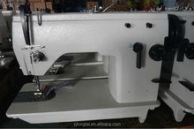 white rotary sewing machine parts