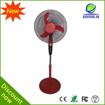 New solar fan good price 12v dc fan stand fan buy stand for 12v dc table fan price