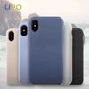 [UPO] 2017 alibaba best seller phone case,liquid silicone phone case for iphone x,iphone 8,10