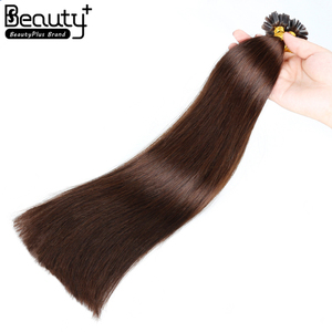 Wholesale Dark Brown 4# Brazilian Human Hair Fusion Nail Tip Hair Extensions ,U Tip Human Hair Extension double drawn ombre colo