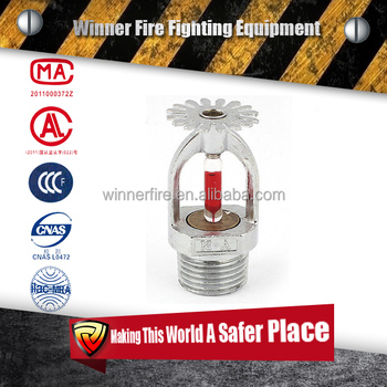 building fire protection industrial fire sprinkler