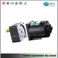 Vibration motor SY motor vibration motor set