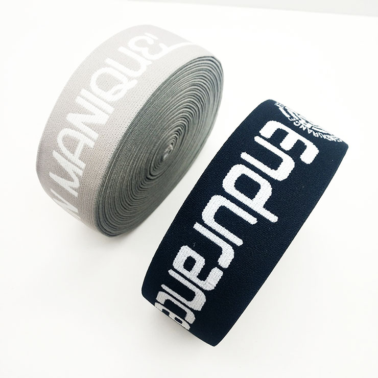 Custom brand name printed elastic band for underwear