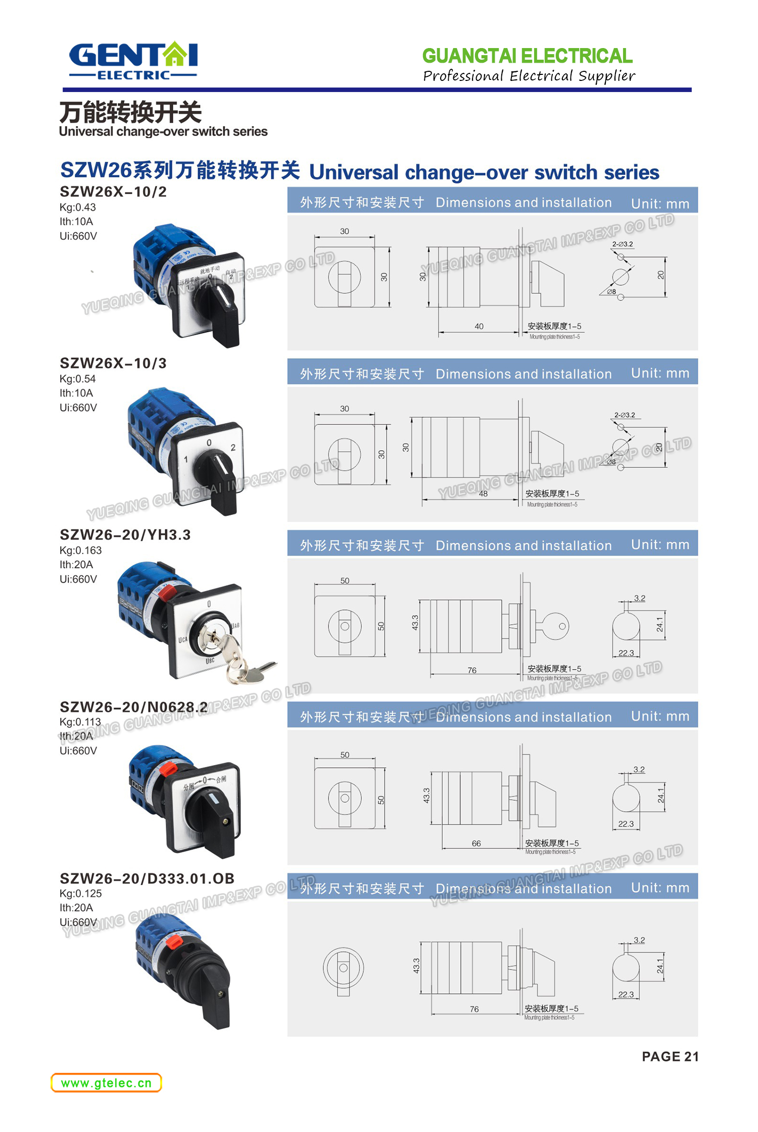 Voltmeter Switch 3 Phase 3 Wire Rotary Switch Cam Switch Buy Changeover Selector Switch Cam Changeover Selector Switch 3 Phase 3 Wire Rotary Switch Product On Alibaba Com