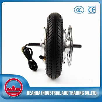 24V 250W Tricycle Electric brushless geared hub motor