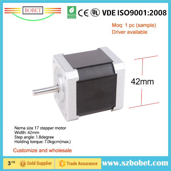 Stepper motor smooth motion for Low profile stepper motor