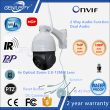 4 Inch 1080P Dome P2P Onvif SD Card Slot IR 4x Optical Zoom 1080P Wifi Hot Spot Outdoor Ptz IP Camera Two Way Audio With Speaker