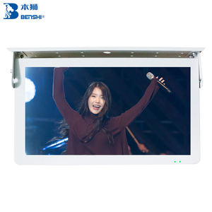 "17"" Lcd digital signage monitor led screen of bus tv with USB type"
