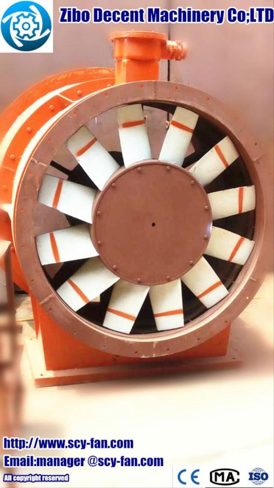 airfoil design blades metallic shafts fans(mine fan)