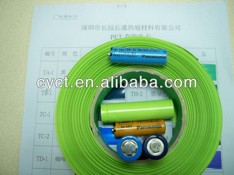 2014 Hot Selling Decorative Heat Shrink