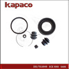 Auto rear brake caliper repair kit MR510543 for Mitsubsihi Pajero Montero V73 V75 V77